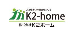k2-home